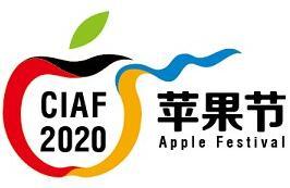 【仙境海岸·最美果乡 】中国·山东国际苹果节盛大开幕啦